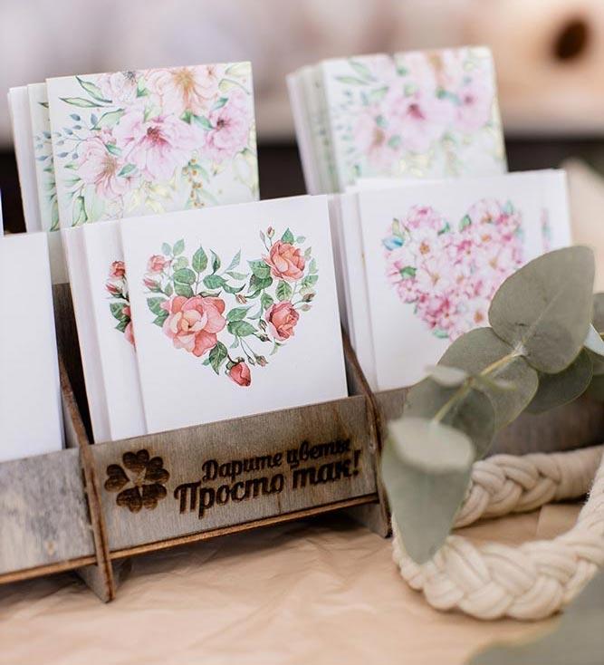 Бесплатная мини-открытка с пожеланиями в подарок!